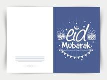 Eid Mubarak celebration greeting card. Royalty Free Stock Photos