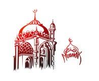 Eid Mubarak celebration- Mosque Stock Photos