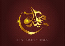 Eid Mubarak. For the celebration of Muslim community festival. Vector Illustration Royalty Free Stock Photos