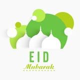 Eid Mubarak celebration with paper cutout mosque.