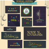 Eid Mubarak celebration social media ads or headers. Creative social media ads, headers, banners or post for muslim community festival, Eid Mubarak celebration Royalty Free Stock Photo