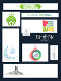 Eid Mubarak celebration social media ads or headers. Royalty Free Stock Image
