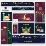 Eid Mubarak celebration social media ads or headers. Creative colorful social media ads, headers or banners for muslim community festival, Eid Mubarak Royalty Free Stock Images