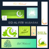 Eid Mubarak celebration social media ads or headers. Shiny creative social media ads, headers, banners or post for muslim community festival, Eid Mubarak Royalty Free Stock Photography