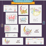 Eid Mubarak celebration social media headers or banners. Stock Photography
