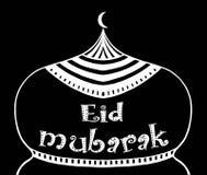 Eid Mubarak con la moschea facendo uso di stile di scarabocchio, disegno della mano illustrazione di stock