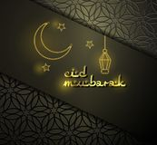 Eid Mubarak concept banner with islamic geometric patterns, crescent moon and star. Ramadan Kareem. vector illustration