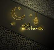 Eid Mubarak-conceptenbanner met Islamitische geometrische patronen, toenemende maan en ster Ramadan Kareem Vector illustratie stock illustratie
