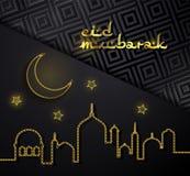 Eid Mubarak-conceptenbanner met Islamitische geometrische patronen, toenemende maan en ster Ramadan Kareem Vector illustratie royalty-vrije illustratie