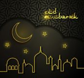 Eid Mubarak-conceptenbanner met Islamitische geometrische patronen, toenemende maan en ster Ramadan Kareem Vector illustratie vector illustratie