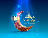 Eid mubarak cover card, Drawn mosque night view from arch. Arabic design background. Handwritten greeting card. Vector illustration vector illustration