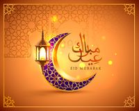 Eid mubarak cover card, Drawn mosque night view from arch. Arabic design background. Handwritten greeting card. Vector illustration stock illustration