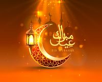 Eid mubarak cover card, Drawn mosque night view from arch. Arabic design background. Handwritten greeting card. Vector illustration royalty free illustration