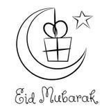 Eid mubarak crescent moon gift sketchy isolated Royalty Free Stock Photo
