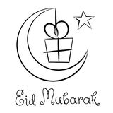 Eid mubarak crescent moon gift sketchy isolated. On white Royalty Free Stock Photo