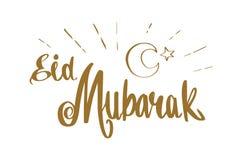 Eid Mubarak, día de fiesta tradicional musulmán Diseño de la caligrafía Foto de archivo libre de regalías