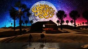 Eid Mubarak 3d plats Royaltyfri Fotografi