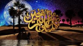 Eid Mubarak 3d plats Arkivfoto