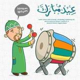 Eid Mubarak de la tarjeta de felicitación stock de ilustración
