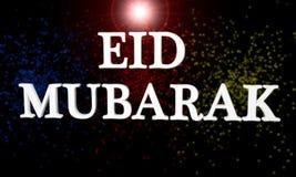 Eid Mubarak des Hintergrundes, 3d vektor abbildung
