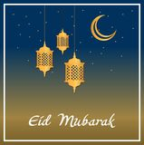 Eid Mubarak design with arabic lanterns and crescent moon, and stars in the sky. stock illustration