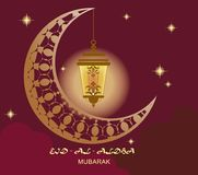 Eid Mubarak Design Background Fond saint abstrait pour l'eid Mubarak Vecteur Illustration Libre de Droits