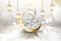 Eid Mubarak design Royalty Free Stock Photography