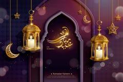 Eid Mubarak design. Eid Mubarak golden calligraphy with purple arch and hanging lanterns decorations, happy holiday written in arabic royalty free illustration