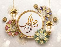Eid Mubarak design. With hanging lanterns and flowers, Happy holiday written in arabic calligraphy on beige background vector illustration