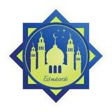 Eid Mubarak Design Stock Image