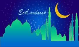 Eid Mubarak vector illustratie