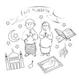 Eid Mubarak Doodle Royalty Free Stock Images