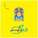 Eid Mubarak e caligrafia árabe Imagem de Stock