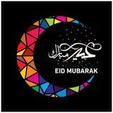 Eid Mubarak e caligrafia árabe Fotografia de Stock