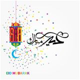 Eid Mubarak e caligrafia árabe Fotos de Stock