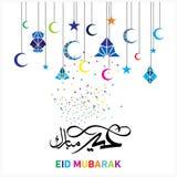 Eid Mubarak e caligrafia árabe Foto de Stock Royalty Free