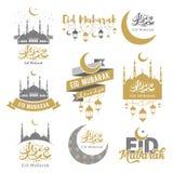 Eid Mubarak Emblems Set Royalty Free Stock Images