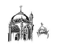 Eid Mubarak-Feier Moschee Stockbild