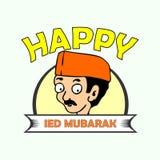 Eid Mubarak feliz Imagens de Stock Royalty Free
