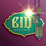 Eid mubarak festival card design with hanging lamps Stock Images