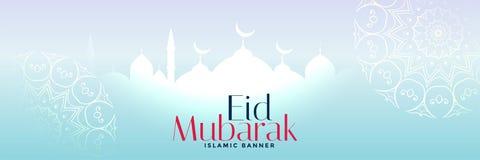 Eid mubarak festival decorative banner vector illustration