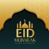 Eid mubarak festival greeting background design. Vector Royalty Free Stock Photography