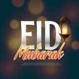 Eid mubarak festival greeting with handing lamp Royalty Free Stock Photos