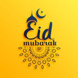 Eid mubarak festival greeting on yellow background. Vector Royalty Free Stock Images