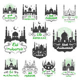 Eid Mubarak festival Muslim greetings vector set. Eid Mubarak Muslim religious festival greetings set with Arabic calligraphy, mosque minarets and crescent moon Stock Photography