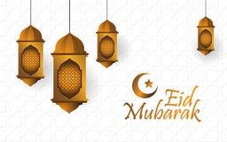 Eid Mubarak with Gold Lantern vector illustration