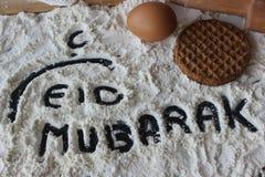 Eid mubarak Royalty Free Stock Photography