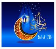 Eid Mubarak  greeting with arabic calligraphy stock illustration