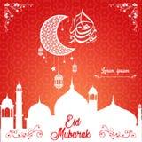 Eid Mubarak greeting arabic calligraphy vector template design. Eid Mubarak greeting arabic calligraphy vector concept template design, floral, islamic, pattern Vector Illustration