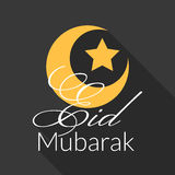 Eid Mubarak greeting background Stock Photos